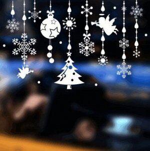 Загадай желание! Или предновогоднее настроение в подарок!.. — Интерьерные наклейки — Интерьерные наклейки