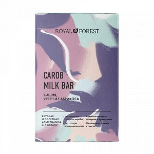 "Шоколад ""Carob Milk Bar"" Вишня, урбеч абрикосовый Royal Forest"