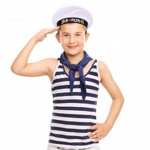 Бескозырка «Я люблю море», детская, р-р. 52