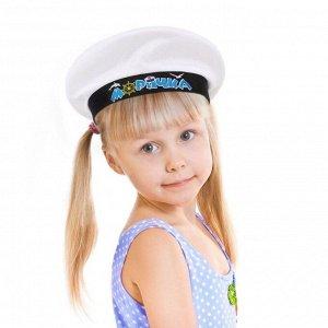 Бескозырка детская «Морячка», р-р. 52