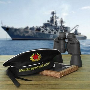 Бескозырка «Военно-морской флот» , взрослая