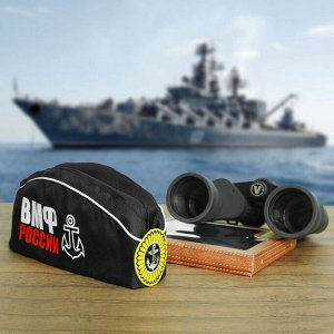Пилотка взрослая «ВМФ России»