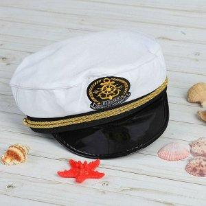 Шляпа капитана взрослая «Капитан дальнего плавания», р-р. 60