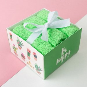 Набор махровых салфеток «Be happy» 30х30 см -3 шт