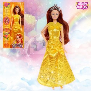 Кукла модель «Сказочная принцесса. История о Красавице и Чудовище» шарнирная