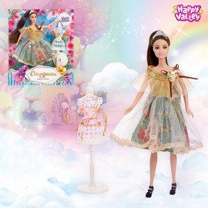 Кукла «Стефани. Модное ателье», с аксессуарами