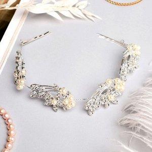 """Аксессуар для волос """"Моника"""" (на невидимках) 27 см цветы с белыми бусинами, серебро"""