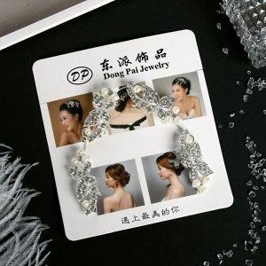 """Аксессуар для волос """"Мальви"""" 21 см бабочки с бусинами, серебро"""