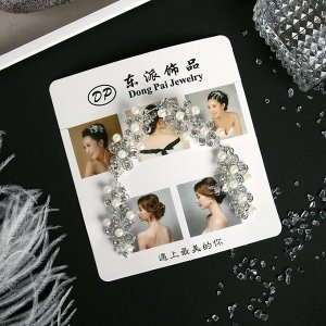 """Аксессуар для волос """"Мальви"""" 21 см цветы с бусинами, серебро"""