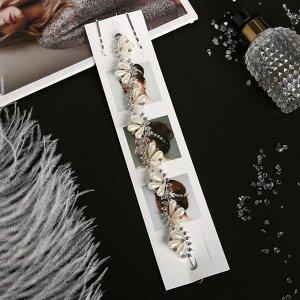 "Аксессуар для волос ""Мия"" (на невидимках) 23 см, веер, серебро"