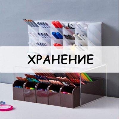 Хозтовары из Алтая — Хранение — Прихожая и гардероб