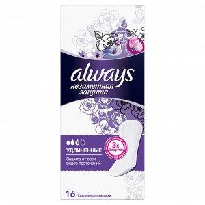 ALWAYS Ежедневные гигиенические прокладки ароматизированные НезаметнаяЗащита Удлиненные Single 16шт