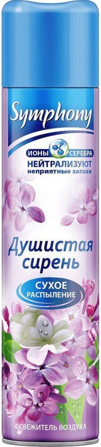 NEW Осв.воздуха SYMPHONY Душистая сирень 300см3