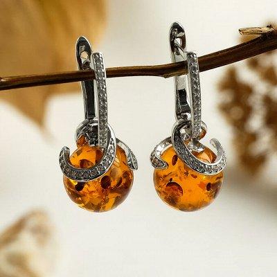 Бижутерия ☜♡☞Женская радость☜♡☞ — Серьги, стилизованные под камень — Серьги