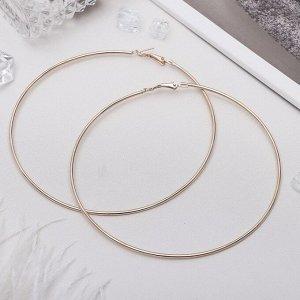 """Серьги кольца """"Классика"""" d=10 см, цвет золото"""
