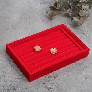 Подставка под кольца 7 полос, 23*14*3 см, цвет красный