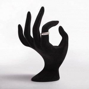 Рука черная, бархат, 10*8*16 см