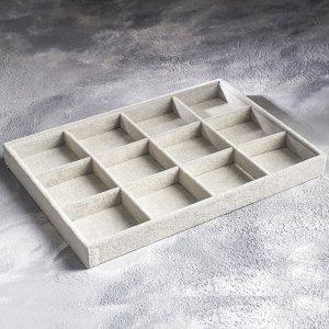Подставка универсальная, 35*24*3 см, цвет серый
