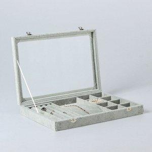 Подставка под кольца, кулоны, 4 ряда, 6 крючков, 8 ячеек, со стеклянной крышкой, цвет серый