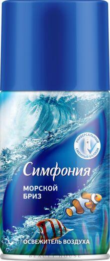 Осв.воздуха СИМФОНИЯ automatic Морской бриз 250см3 (смен.бал)