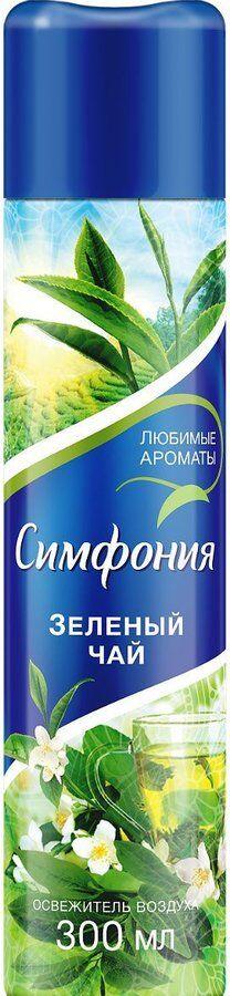 Осв.воздуха СИМФОНИЯ Зеленый чай 300см3