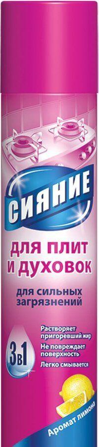Чист.средство СИЯНИЕ 300см3 д/газ.плит и духовок