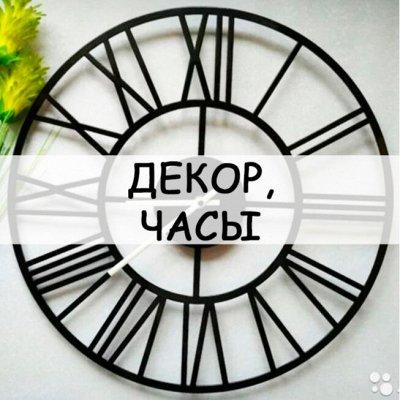 Хозтовары из Алтая — Сувениры, декор, часы — Интерьер и декор
