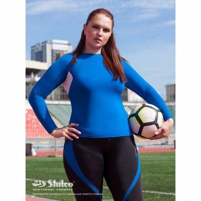 S*h*i*l*c*o-спортивная одежда - 81! — Большие размеры для мужчин и женщин — Одежда