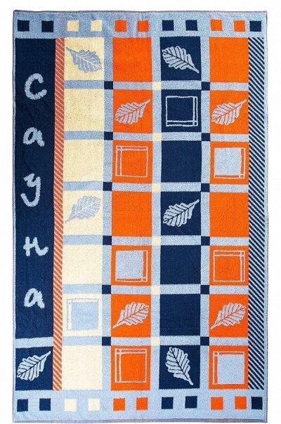 Яркий Трикотаж для всей семьи 57! — Для дома. Текстиль для ванны. Полотенца махровые — Полотенца