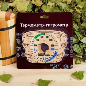 Термометр+гигрометр для бани и сауны Шайка,