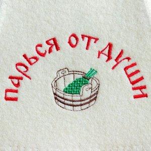 "Набор для бани ""Парься от души"" шапка, рукавица"