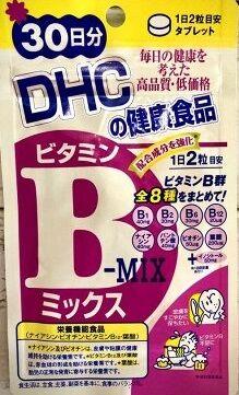 DHC витамины B-mix (30 дней)