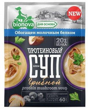 БИОНОВА Протеиновый крем-суп грибной 20 г