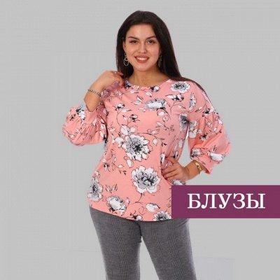 Лиза - красивая домашняя одежда и текстиль-37!  — Трикотажные блузки, женские и мужские футболки — Одежда