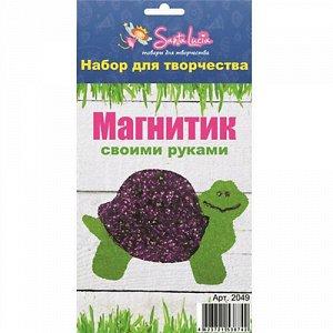 Набор для создания магнита Черепаха