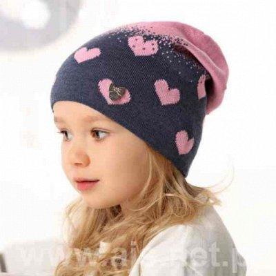 Одежда и аксессуары для всей семьи - Быстрая раздача! — Детская коллекция — Шапки
