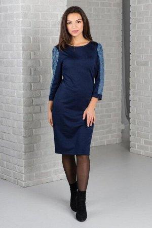Платье, арт. 0260