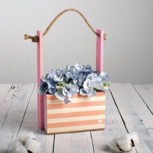Кашпо флористическое с ручкой из верёвки «Розово-белые линии», розовое, 15 х 12 х 8,5 / 25 см