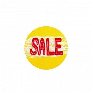 Наклейки для акций Sale , 4 х 4 см, 11 м - 250 шт.