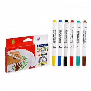 Маркер для ткани Centropen 2739, 1.8 мм, набор 6 цветов