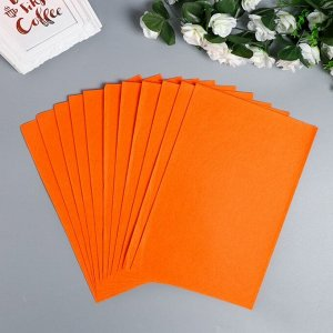 "Фетр жёсткий ""Ярко-оранжевый"" 1 мм (набор 10 листов) формат А4"
