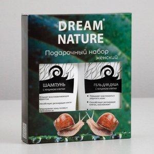 Подарочный набор для женщин Dream Nature «Муцин улитки»: шампунь, 250 мл + гель для душа, 250 мл