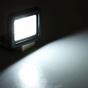 Прожектор светодиодный ASD СДО-7-30, 30 Вт, 230 В, 6500 К, 800 Лм, IP65