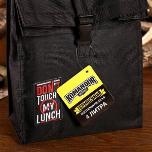 Термосумка «Don't touch me lunch», 4 л