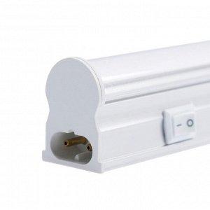 Светодиодный светильник для растений Luazon Lighting 10 Вт, 600 мм, 220В