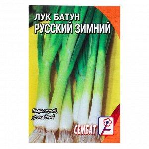 "Семена Лук батун ""Русский зимний"", 1 г"