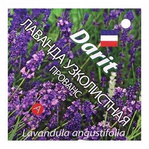 "Семена цветов Лаванда узколистная ""Прованс"", Мн, DARIT  0,1 г"