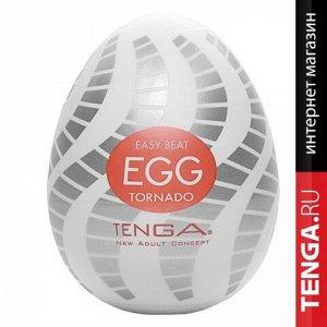 Tenga egg tornado