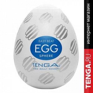 Tenga egg sphere