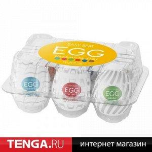 EGG Variety 3 Pack (6 in 1)